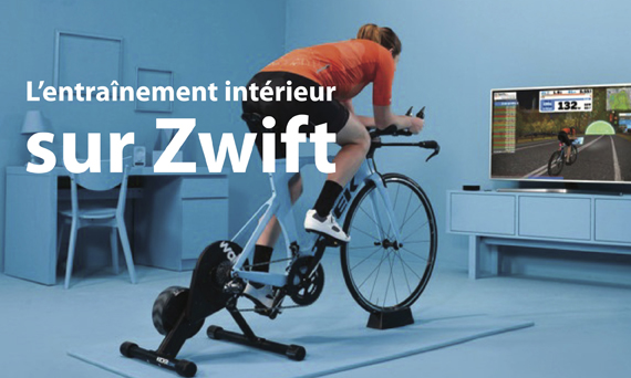 blogueZwift